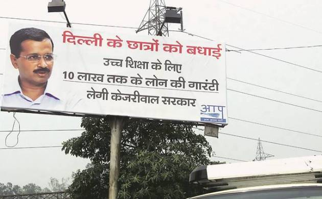 Did Delhi CM Kejriwal's frequent radio and print ads flout norms of political advertising? (File Photo)