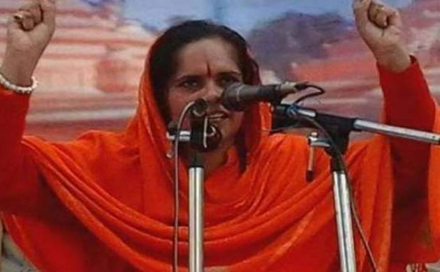 A file photo of Hindu leader Sadhvi Prachi.