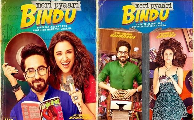 'Meri Pyaari Bindu' Trailer1 out:Parineeti-Ayushmann love story with 'Samosa-Chutney' twist