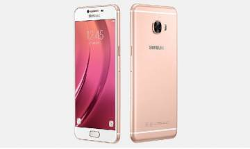 Samsung Galaxy C7 Pro launched in India at Rs 27,990; know key features