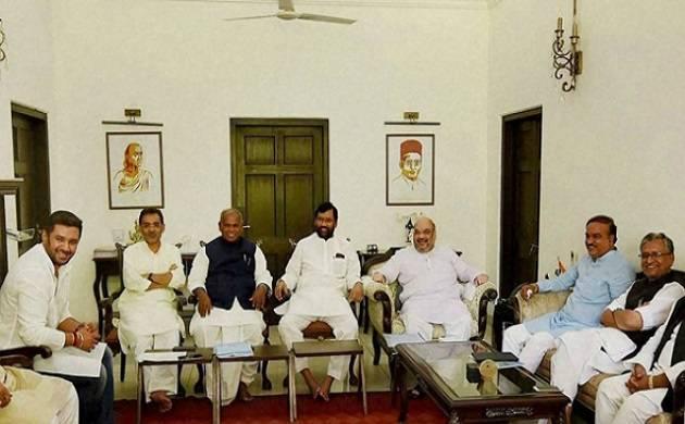 NDA Meeting