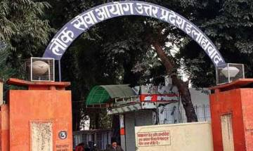 UPPSC Recruitment Exam: Aspirants of 2013 given two chance to sit for examination in 2017, 2018