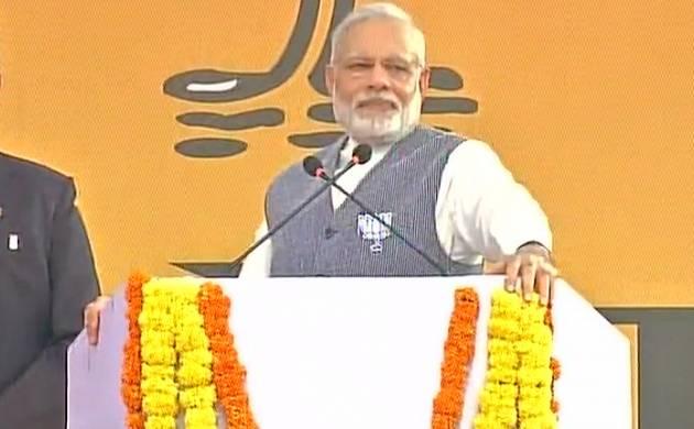 Ambedkar Jayanti: PM Modi to inaugurate several development projects in Nagpur (File Photo)