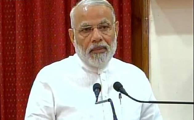 Prime Minister Narendra Modi (ANI image)