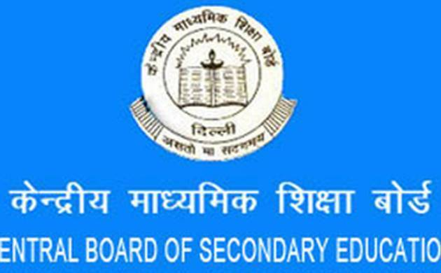 UP: CBSE withdraws affiliation of 3 schools after irregularity complaints