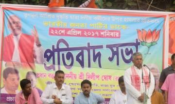 Say 'Jai Sri Ram' or be history: BJP leader tells all Indians