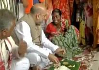 BJP president Amit Shah had lunch at tribal's house in West Bengal