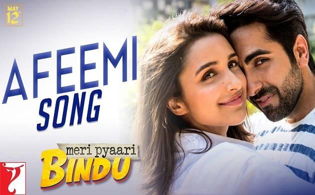 Watch out! 'Afeemi' from 'Meri Pyaari Bindu' will take you to a magical love ride (Img Source: Twitter)