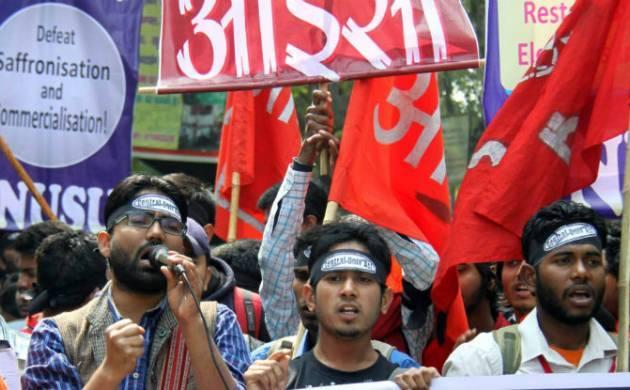 Jawaharlal Nehru University Students' Union