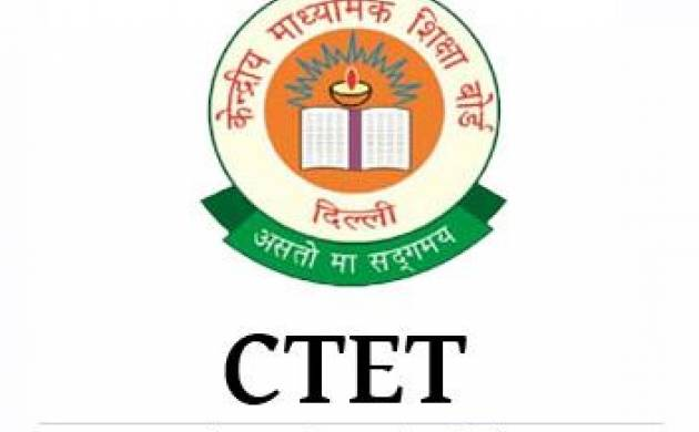 Overburdened CBSE decides to hold central teacher eligibility test once a year (Representative Image)