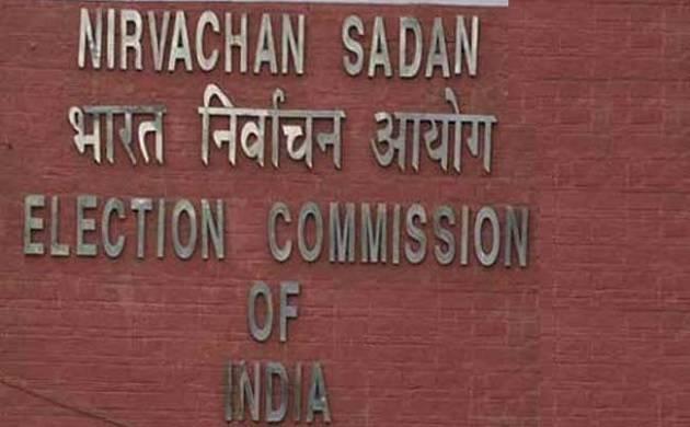 EC cancels Anantnag Lok Sabha bypoll