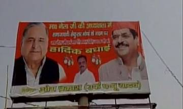 SP split official: Posters for 'Samajwadi Secular Morcha' floated by Shivpal Singh Yadav surface in Lucknow