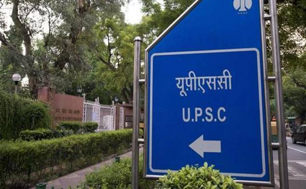UPSC to share competitive exams scores online to boost hiring