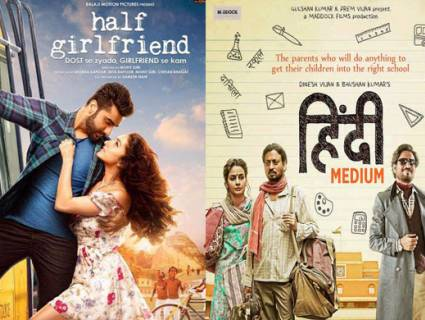 Arjun Kapoor's 'Half Girlfriend' vs Irrfan Khan's 'Hindi