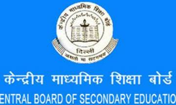 Central Board of Secondary Education may announce class 10th and 12th results next week