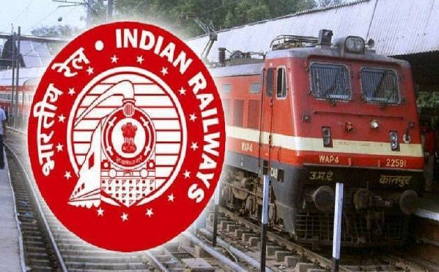 RRB NTPC Result 2016: Railway Recruitment Board to announce 2nd stage results result on May 26