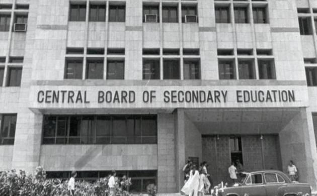Senior bureaucrat Anurag Tripathy appointed as CBSE secretary