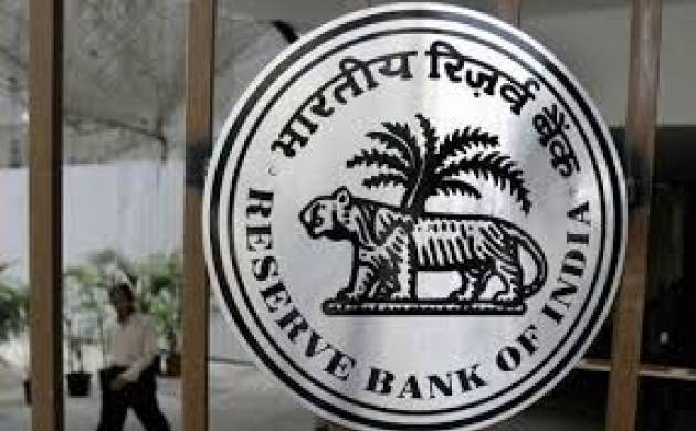 RBI unlikely to cut rates, to be less hawkish than previous policy: ICRA (Source: PTI)