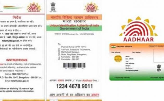 Aadhaar card - File Photo (Getty)