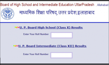 UP Board Class 10th and 12th results 2017 to be announced on June 9 at 12 PM; click here to know more