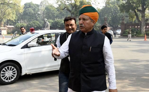 A file photo of corporate affairs minister Arjun Ram Meghwal.