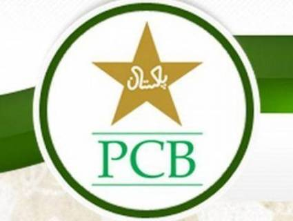 Pakistan Cricket Board Bans Players From Competing In