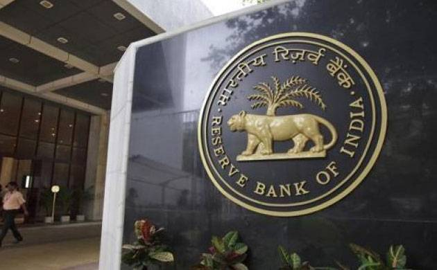 Reserve Bank of India (Image: PTI)