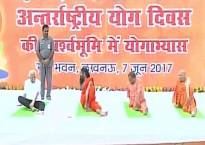 International Yoga Day preparations: UP CM Yogi Adityanath, Baba Ramdev perform Yoga in Lucknow