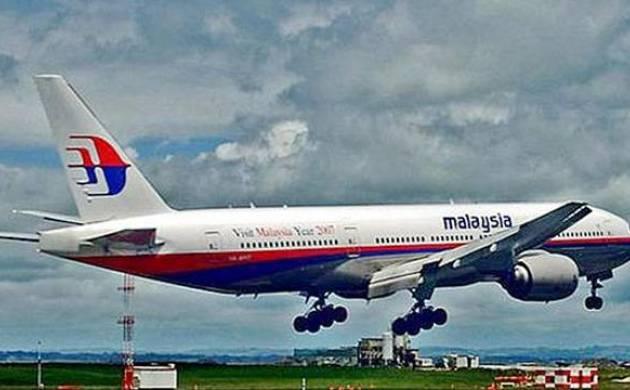 Malaysian flight makes emergency landing at Chennai International Airport