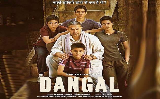 Aamir Khan starrer 'Dangal' becomes 30th biggest hit movies worldwide, beat Johnny Depp's Alice Through The Looking Glass