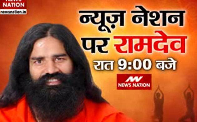 Baba Ramdev on News Nation