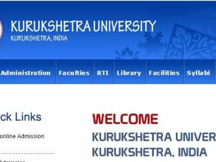 Kurukshetra University KUK BA 1st semester result 2017
