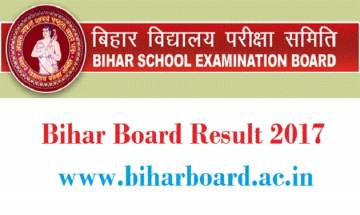 Bihar Board Class 10th results 2017: BSEB to declare results on Tuesday, June 20