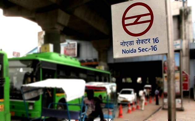 Police gets unidentified body of man at Noida sector 16 metro station