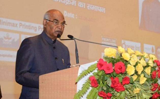 NDA President pick Kovind meets Pondy Legislation, assured support (File Photo)