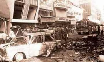 1993 Mumbai blasts: Gujarat, UP ATS arrest Qadir Ahmad in Bijnor
