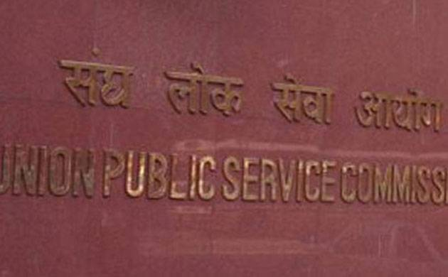 UPSC CISF AC final results 2017 declared