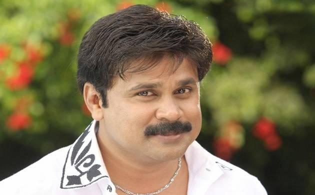 Malayalam Actor Dileep refused bail, sent to judicial custody till July 25