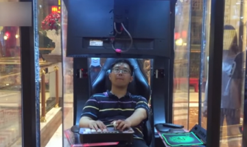 'Husband storage pods' at China shopping malls to take care of bored partners as wives shop