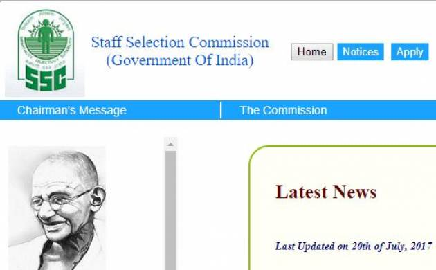 SSC CGL exam 2017 delayed: Admit Card to be released soon