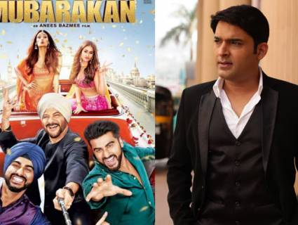 Mubarakan': Kapil Sharma cancels shoot with Anil Kapoor