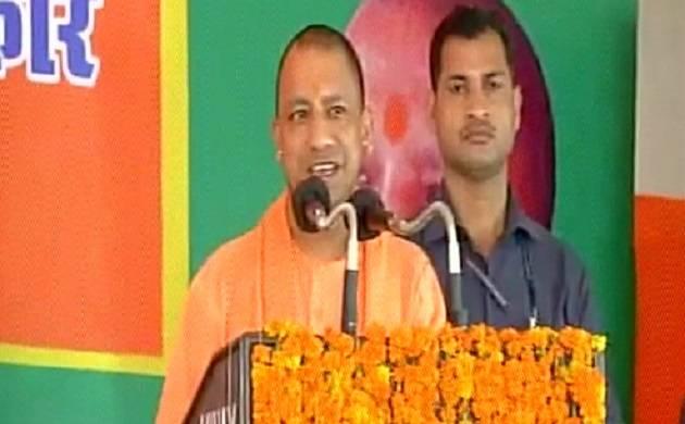 UP CM Yogi Adityanath in Ayodhya: First I am disciple of Lord Ram