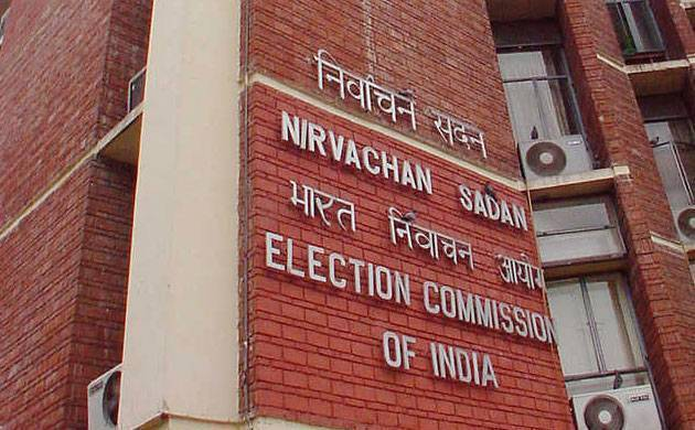 Election Commission seeks enquiry report on Congress' allegations of horse-trading in Gujarat (File Photo)