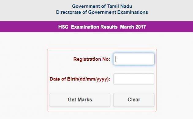 Tamil Nadu HSC class 12th re-exam results 2017 announced