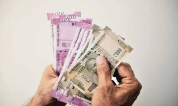 Pension Payment Order of central government employees to be handed over at the time of retirement