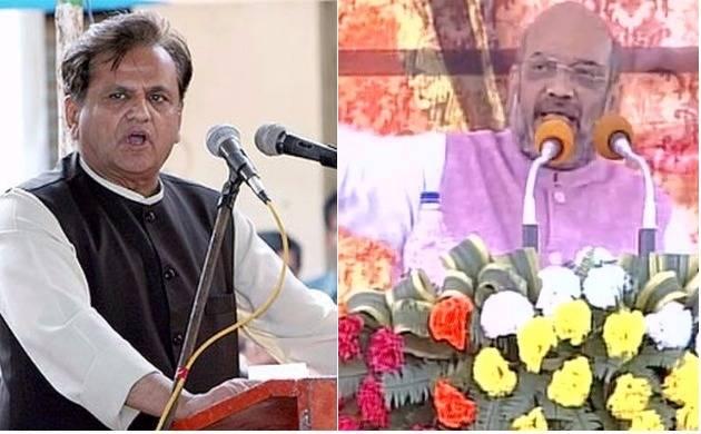 Gujarat Rajya Sabha polls: Amit Shah, Smriti Irani, Balwantsinh Rajput in fray in edge of seat contest