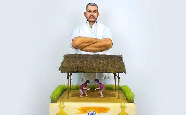 Dubai bakery makes Dangal cake to celebrate Independence Day of India