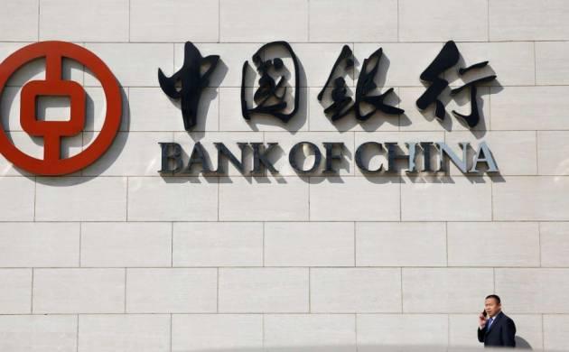 China's biggest bank plans to open a branch near Pakistan's strategic Gwadar port (File Photo)