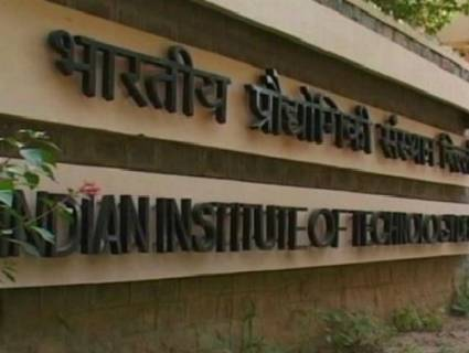 IIIT-Hyderabad students offered annual package ranging