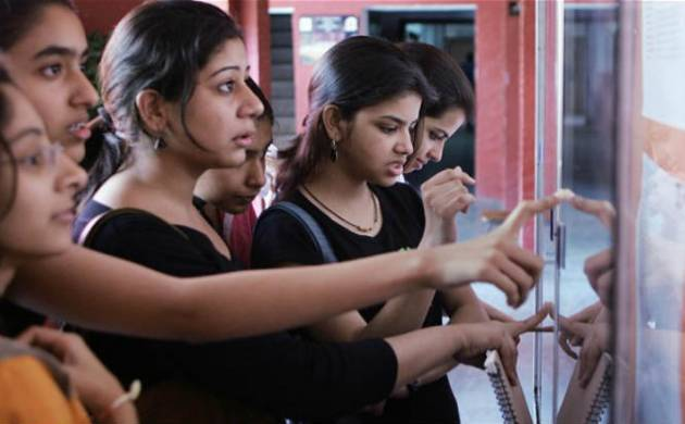 MSBSHSE SSC and HSC supplementary result 2017 expected soon